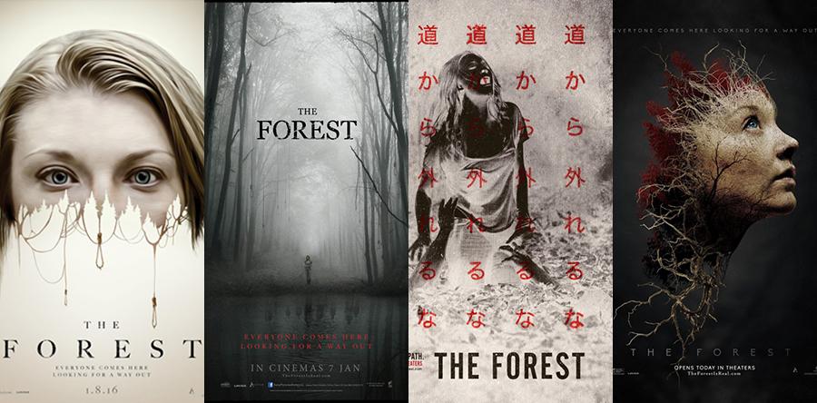 El bosque de los suicidios: cine de terror