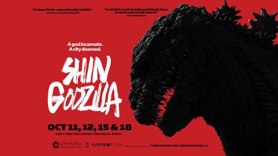 SHIN GODZILLA crítica: Diversión monstruosa