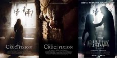 THE CRUCIFIXION posters