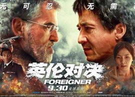 EL EXTRANJERO reportaje: Jackie Chan contra el IRA